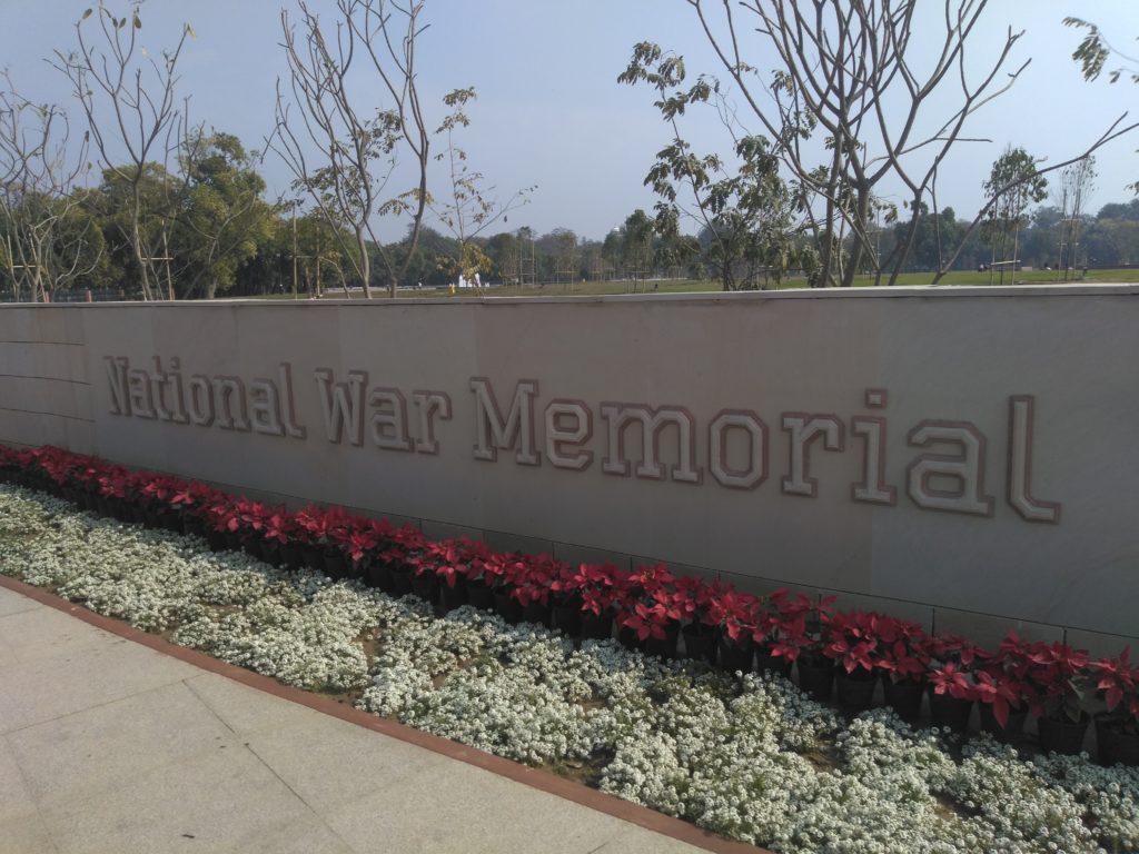 national-war-memorial-India-Delhi