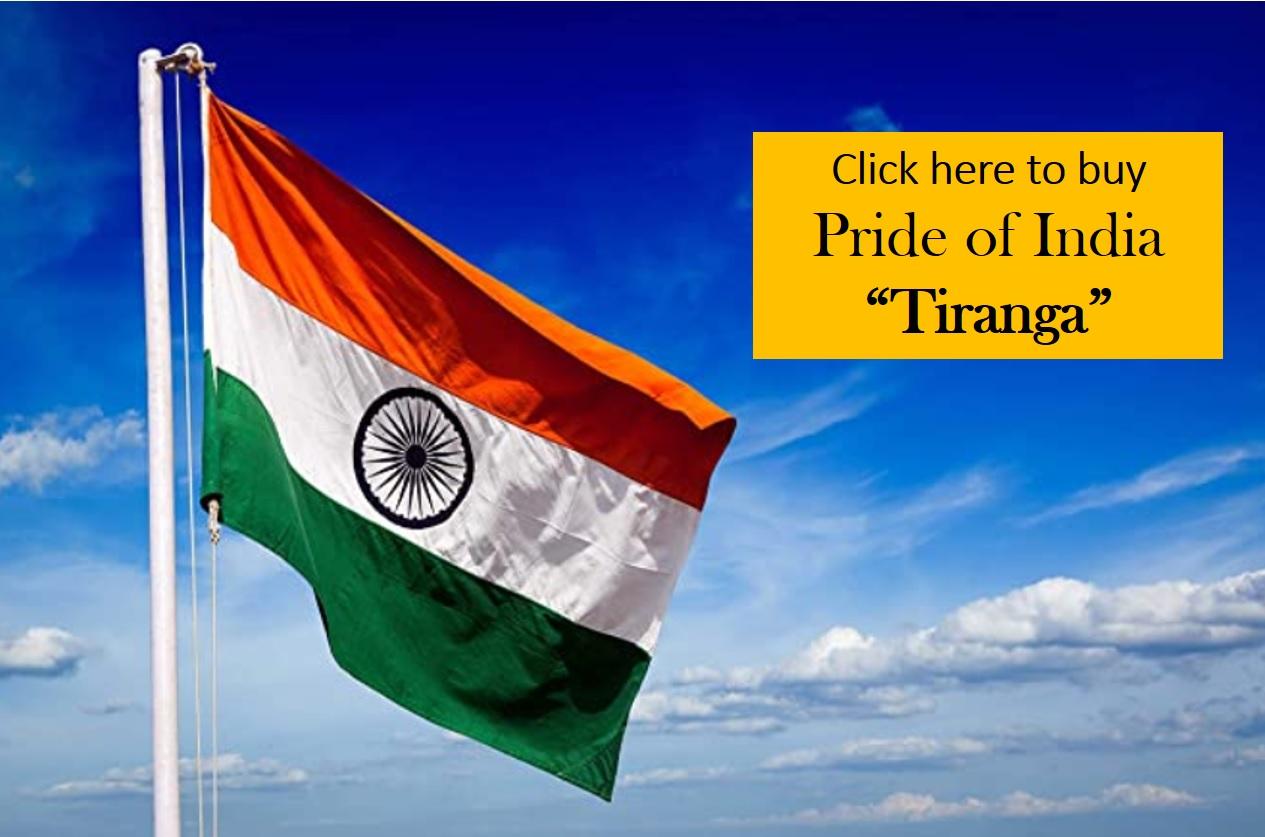 buy-online-flags
