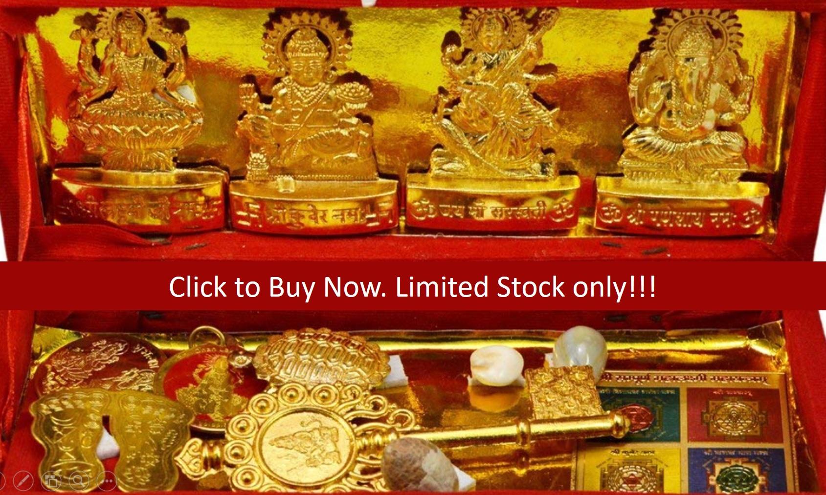 dhanteras-buy-online-gift